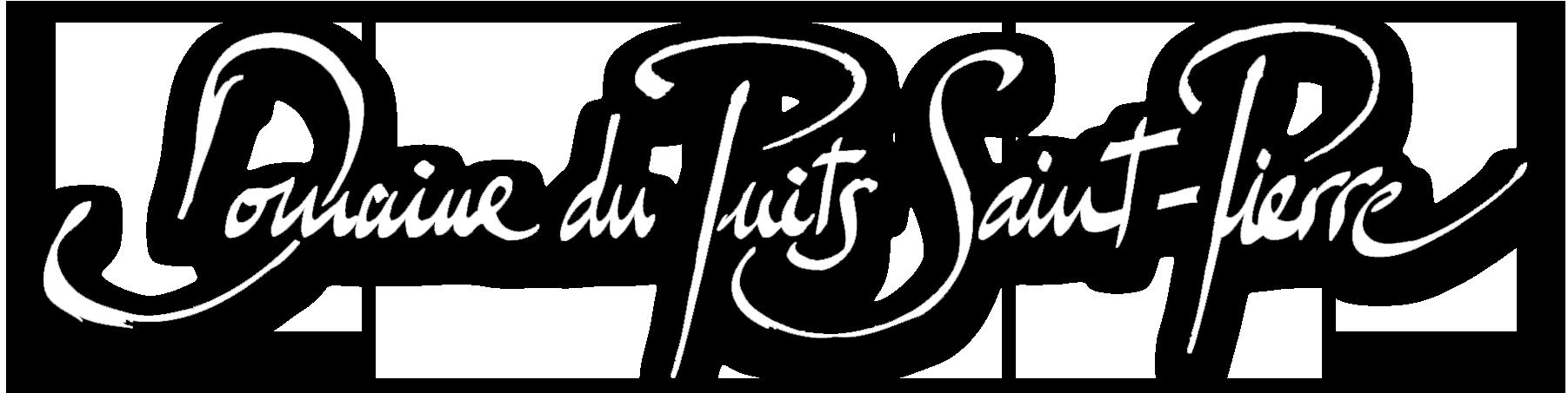 Domaine du Puits Saint Pierre